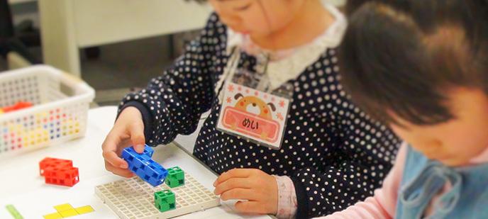 パズル×ロボット×プログラミング教室